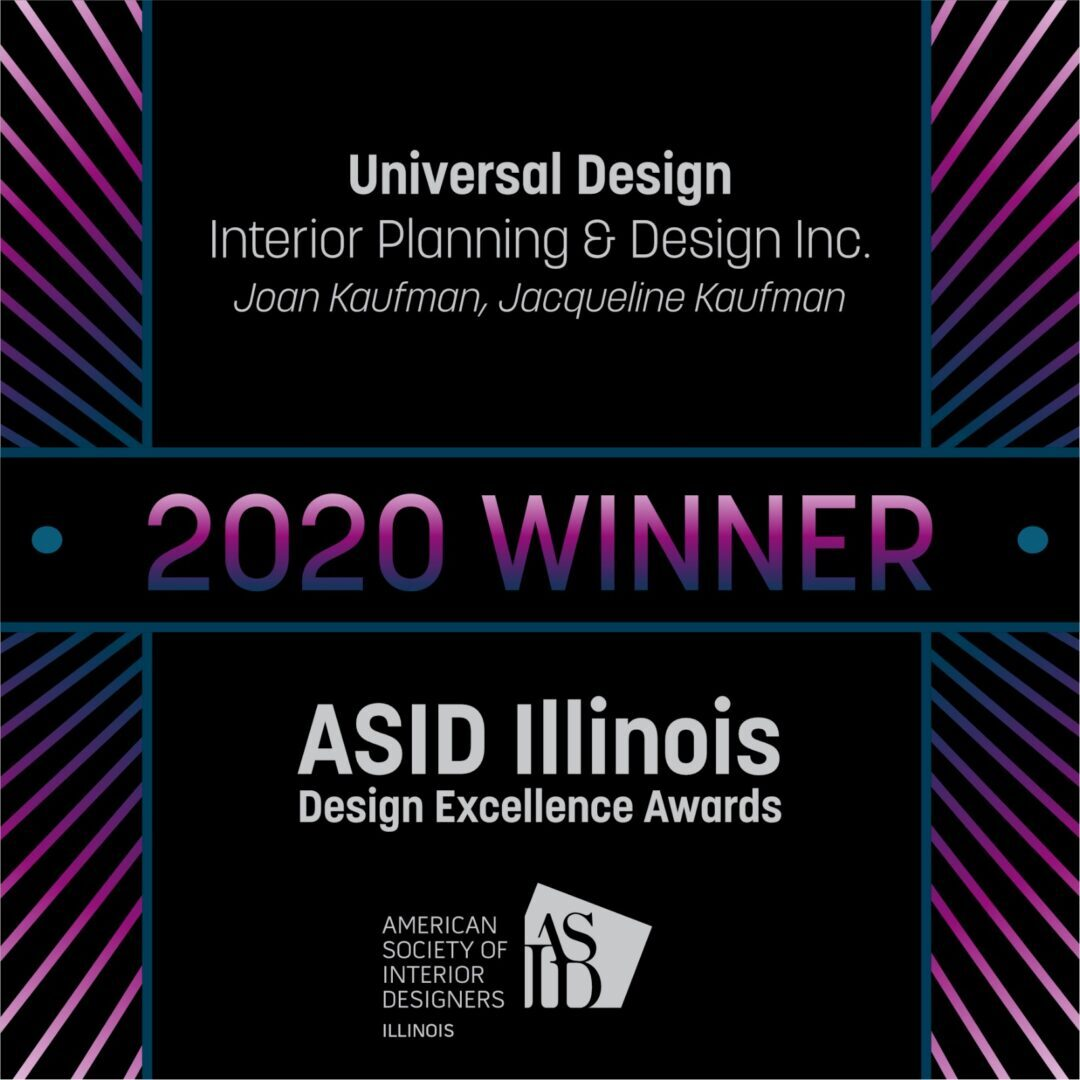 universal-design
